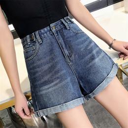 9cd700ad36 5XL Summer Denim Shorts For Women Cuffs Boot Cut Boyfriend Short Jeans High  Waist Wide Leg Harem High Rise Femme Jeans Plus Size