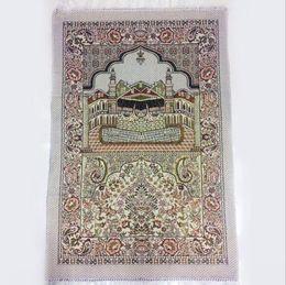 Esteras de oración musulmana online-Alfombra de oración musulmana islámica Salat Musallah Alfombra de oración Tapis Alfombra Tapete Banheiro Alfombra de oración islámica 70 * 110 cm KKA6802