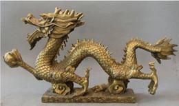 esculturas chinesas do dragão Desconto NOVO ++ Chinese Bronze Folk sucesso Zodíaco Ano Dragão jogar bola escultura Estátua
