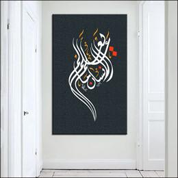 Lienzo islámico arte de la pared online-1 Panel para el Ramadán islámico Decore pared del arte de la lona impresa moderna de la pintura de la caligrafía árabe musulmana Poster Hogar Wall Art No Frame