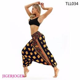2019 pantaloni harem di bloomers yoga JIGERJOGER Summer Beach Yoga Swim Baggy Covers Pantaloni yoga a vita alta stampati 3D Pantaloni lanterna allentati harem Lounge bloomers TLL034 sconti pantaloni harem di bloomers yoga