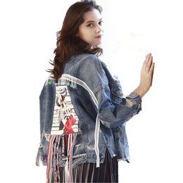 94461e34bd8 2019 New Spring Fashion Cool Jeans Jacket Women Luxury Brand Sequin Ribbon  Hole Denim Coats Jackets Female Short Bomber Jacket