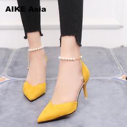 sandalias de tacón coreano Rebajas Zapatos Moda femenina Sexy Hollow Con sandalias Verano Versión coreana Zapatos transpirables Mujeres Bombas Boda de tacón alto