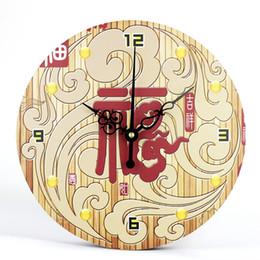 Décor de salle de bain chinois en Ligne-Style chinois maison grande horloge murale design moderne décoratif salon art home decor montre horloge murale cuisine horloges de salle de bains