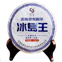 2019 tè verde dolce 100g cinese Raw Puerh Tea Vecchio Yunnan Puer Tea Miele dolce Sheng Pu-er Cha Organic Green Food tè verde dolce economici