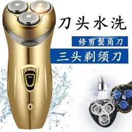 Cuchillo electrico recargable online-Navaja de afeitar eléctrica multifunción 4D, cabeza de corte doméstica recargable, cuchillo de barba tres en uno lavable para hombres