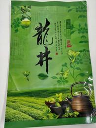2019 chá doce chinês Fornecimento enshi longjing chá e chá verde