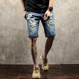 jungen knielänge hose Rabatt 2017 männer knielangen zerrissenen jeans hosen sommer loch denim shorts männlichen hip hop jungen klassischen stil bermuda shorts hose männer