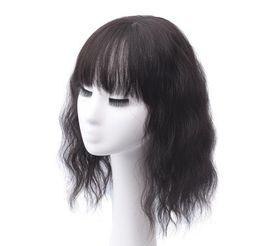 Pelo ondulado flequillo peinados online-Su estilo sintético pelucas onduladas cortas con flequillo para mujer Rubio Negro Marrón Cabello natural Pelucas llenas Peinados