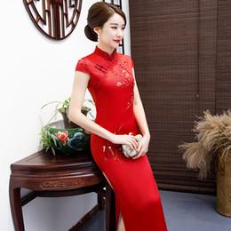 Vestidos de seda de quinceañera online-2019 vintage elegante de alta calidad más el tamaño de manga corta bordado rojo seda-como largo cheongsam vestido de boda vestido de noche vestido de fiesta