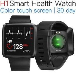 Ce rohs montre intelligente en Ligne-JAKCOM H1 intelligente Health Watch Nouveau produit dans Smart Montres comme CE ROHS montre intelligente hommes montre Celular