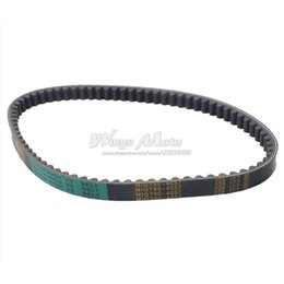 Scooter de correia on-line-Wingsmoto Drive Belt 729 17.7 30 GY6 50cc 139 QMD Scooter Ciclomotor