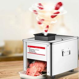 850W многофункциональный 304 из нержавеющей стали Мясорезки Коммерческий Slicer Desktop Автоматическая электрическая машина для нарезки кубиками LLFA от