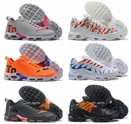 Drapeau baskets en Ligne-2019 Mercurial Coupe du monde chaussures nike air max tn Plus SE 2 Drapeau international France Chaussures de course Tns Hommes Femmes NIC QS Air Sports Baskets Chaussures Eur36-46