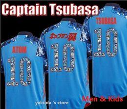 ko Rabatt 2020 Atom Captain Tsubasa Japan Home Away Männer Fußball-Trikots Thai Qualität Captain Tsubasa 10 Nakajima Kagawa 22 YOSHIDA 9 Okazaki