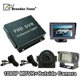2019 mini-detektiv-kameras 2CH Mobile DVR Mini Fahrzeug DVR mit Bewegungsmelder Inklusive 2er Kamera + Kabel + Monitor Auto rabatt mini-detektiv-kameras