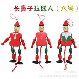 Jouets en bois mobiles en Ligne-2pieces / lot jouet de marionnette à long nez tirant Creative variété de bois homme clown mobile