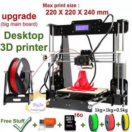 Actualice la impresora 3D de sobremesa Prusa i5 Tamaño 220 * 220 * 240 mm Acrílico Marco LCD 2.5 kg Filamento 16G TF Tarjeta de regalo (placa principal) Impresoras 3D desde fabricantes