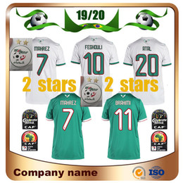 Estrela de casa on-line-2 stars 2019 Africa Cup Argélia # 7 MAHREZ Camisa de futebol 19/20 Casa FEGHOULI BRAHIMI BELAILI BOUNEDJAH Camisa de futebol ATAL Uniforme de futebol