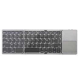 2019 drahtlose tastatur metall Französische Tastatur Faltbare Bluetooth 3.0 Mit Touchpad Wireless Keyboard Schwarz Kunststoff + Metall günstig drahtlose tastatur metall