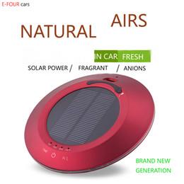 Подержанные зеленые автомобили онлайн-E-FOUR Автомобильный очиститель воздуха солнечной энергии воздуха Purify Парфюм для дома офиса автомобиля Использование Парфюмерные освежитель Чистый зеленый Природные автомобили