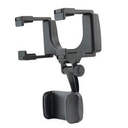 Зеркало для сотового телефона онлайн-360 градусов держатель зеркала заднего вида подставка для мобильного телефона