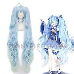 Perruques d'anime vocaloid en Ligne-Anime Costumes VOCALOID 2017 Neige Miku Hatsune Étoile Princesse Longue Bleu Frisé Ondulé Cosplay Perruque Anime Costumes