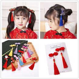 EE/_ 2PCS CHINESE STYLE TASSEL HAIR CLIP HAIRPIN KIDS GIRLS CHEONGSAM HEADWEAR ST