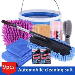 cuero sintético de lavado Rebajas Nuevo kit de limpieza de vehículos 9pcs / set para lavar toallas de microfibra para interiores de interiores de automóviles