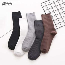 Вертикальные белые полосы онлайн-HSS  men cotton solid socks summer thin vertical stripes socks breathable black white sock for men's hommes