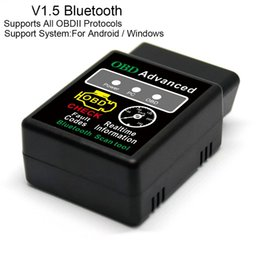 strumento porsche ecu Sconti Strumento di analisi Vgate Qualità A + V1.5 Versione 1.5 Super OBD Analizzare mini elm327 Bluetooth elm 327 OBDII OBD2 Diagnosi automatica
