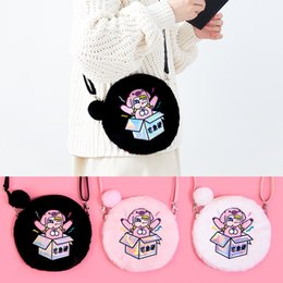 fluffy bags Coupons - Milkjoy Cute Fluffy Fur INS Chain Bag Women Cartoon Pink Sling Bag Fluffy Shoulder