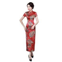 Shanghai Story Китайская Пуговица Длинное Платье Qipao Китайский стиль Искусственное Шелковое Cheongsam Восточное Платье от