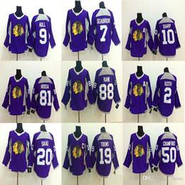 Фиолетовый трикотаж онлайн-Чикаго Блэкхокс фиолетовый тренировочный Джерси хоккей трикотажные изделия 88 Патрик Кейн 19 Джонатан Toews 2 Кит 50 Кроуфорд трикотажные изделия
