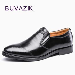 Мужская обувь онлайн-новые осенние мужские туфли кожаные круглые носки мужские формальные туфли сплит кожа скольжения на сплошной офис толстой подошве # 7823
