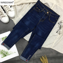 3a1633b6b2ec Unique Design Women Long Jeans Casual Korean Fashion Embroidery Skinny Long  Denim Pants Zipper Up Pockets Plus Size Jeans Z943
