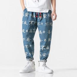 taper jeans Desconto MRDONOO Chinês Zhongwen Carta Impressão Jeans Cordão Cônico Harem Pants Azul Preto Casual Corredor Denim Estilo Chinês