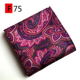 Seta quadrata tascabile online-30Style Plaid Silk Handkerchiefs Wise Paisley Pattern Hanky Business Casual da uomo tasche quadrate Fazzoletto da sposa Hankies
