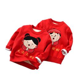 e79f5e7af Fleece Sweaters Kids Coupons