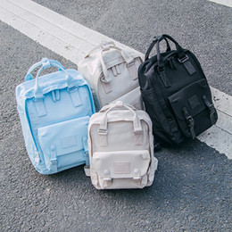wholesale solid color backpacks Coupons - Student Solid Color Backpack Back To School Boy Girl Designer Stitching Zipper Backpack Candy Color Vertical Square Leisure School Bag