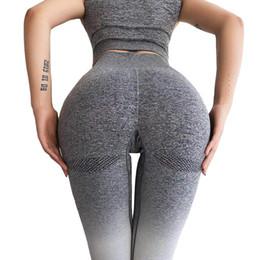 Frauen Yoga Pants Nahtlose Leggings Fitness Leggings Workout Sportswear Laufen Gym Shark Sports Jersey Strumpfhosen dünne elastische Trous Y200106
