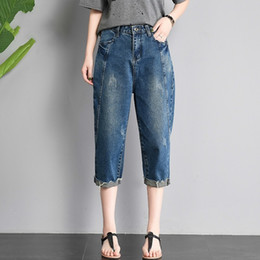 Короткие брюки из гарема онлайн-Summer Vintage Washed Jeans Woman High Waist Ripped Jeans Capris Denim Short Pants Casual Calf-Length Harem Pants