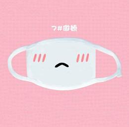 gesundes make-up Rabatt 1000PCS Netter Anti Staubmaske Kpop Cotton Mouth Emotiction Masque Kpop Masken Anime Cartoon Mund Muffle Gesichtsmaske Maske