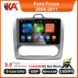 iKA 2 DIN 9 Inch Android 8 1 GPS Navigation Touchscreen Car Radio For 2004  2005 2006 2007 2008 2009 2010 2011 Ford Focus 2 Exi AT With DSP
