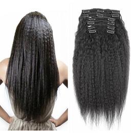 Clip dritta crespa bionda nera marrone in estensioni di capelli umani 8 pezzi set 100-120g Clip Yaki grossolana Ins capelli umani non trasformati Capelli vergini da