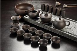 """Черный керамический чайник онлайн-Чайный набор """"Исин Фиолетовый песок"""" черный / красный керамический чайник кунг-фу, ручной работы Чайник Фиолетовый песок, чайная церемония гайваньская супница"""
