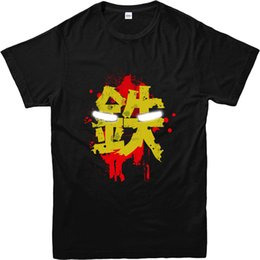 Dessus de fer en Ligne-T-shirt Iron Man écrit en chinois T-shirt visage Iron Man au design inspiré