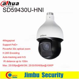 Dahua 4MP PTZ Caméra IP SD59430U-HNI 30x IR PTZ Zoom optique 30x H.265 Support de caméra de vidéosurveillance CCTV PoE + IR100m IP66 ? partir de fabricateur