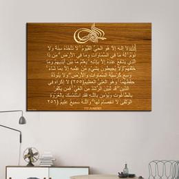 Promotion Salon D\'art Islamique | Vente Art Mural Islamique ...