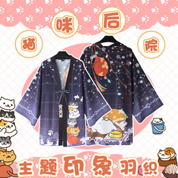 Japan Anime Neko Atsume Katze Hinterhof Cosplay weicher Kawaii Badeumhang Haori Kimono Chiffon Cape Pyjamas Uniform